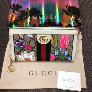 Gucci - 未使用☆GUCCI【オフィディア】GGフローラジップアラウンドウォレット 長財布
