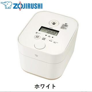 ゾウジルシ(象印)のZOJIRUSHI 象印 STAN. IH炊飯ジャー(5.5合炊き)NWSA10(炊飯器)