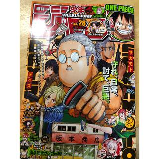 シュウエイシャ(集英社)の週刊少年ジャンプ 28(漫画雑誌)
