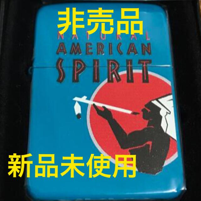 ZIPPO(ジッポー)のZIPPO AMERICANSPIRIT 非売品 メンズのファッション小物(タバコグッズ)の商品写真