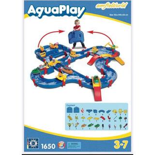 ボーネルンド(BorneLund)のAquaPlay AmphieWorld アクアプレイ ハーバーセット 1650(知育玩具)