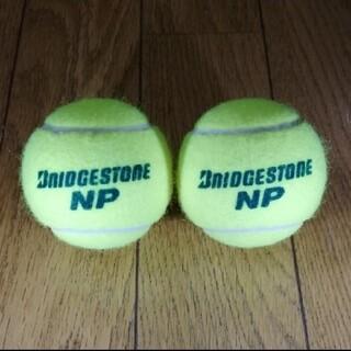 ブリヂストン(BRIDGESTONE)の新品 ブリヂストン硬式テニスボール 2個(ボール)