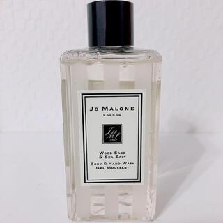 Jo Malone - 6/20迄値下 未使用 ジョーマローン ウッドセージ&シーソルト ボディ&バンド