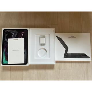iPad - Ipad pro 11 256gb  + Magic Keyboard 日本語!
