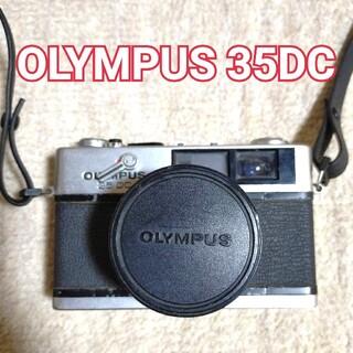 オリンパス(OLYMPUS)のOLYMPUS 35DC オリンパス フィルムカメラ(フィルムカメラ)