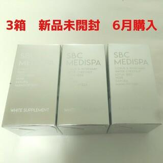 SBC MEDISPA  メディスパ ホワイトサプリメント ソルプロ 3箱 新品