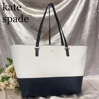 ケイトスペードニューヨーク(kate spade new york)の人気バイカラー☆ kate spade ケイトスペード トートバッグ 通勤 A4(トートバッグ)