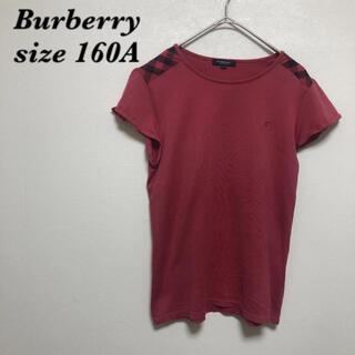 バーバリー(BURBERRY)のBurberry バーバリー Tシャツ お洒落 美品(Tシャツ(半袖/袖なし))