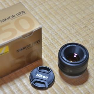 ニコン(Nikon)のAF NIKKOR 50mm F1.8 D ニコン(レンズ(単焦点))