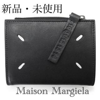 Maison Martin Margiela - 【SALE!!!】【メゾンマルジェラ】折財布レザー ブラック 2021年春夏新作