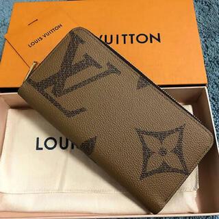 ルイヴィトン(LOUIS VUITTON)のあかちゃん様専用(財布)