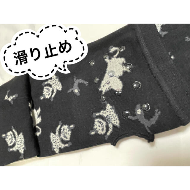 ムーミン リトルミイ    アームカバー UV 日除け 手袋 北欧 MOOMIN レディースのファッション小物(手袋)の商品写真