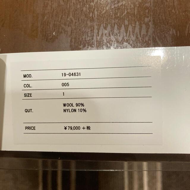 sacai(サカイ)のsacai19aw ジップニット メンズのトップス(ニット/セーター)の商品写真