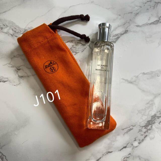 Hermes(エルメス)のエルメス オードトワレ 《李氏の庭》ノマードスプレー コスメ/美容の香水(ユニセックス)の商品写真