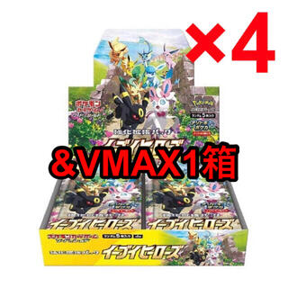 ポケモン - ポケモンカード 強化拡張パック イーブイヒーローズ 4箱 + VMAX 1箱