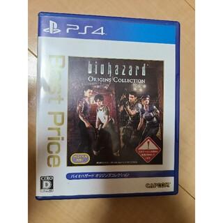 バイオハザード オリジンズコレクション(Best Price) PS4