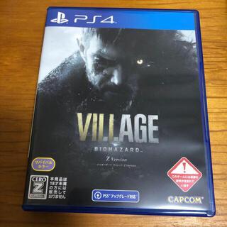 プレイステーション4(PlayStation4)のバイオハザード ヴィレッジ PS4(家庭用ゲームソフト)