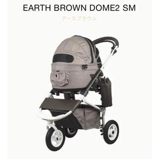 エアバギー(AIRBUGGY)の【美品】エアバギー AirBuggy for Dog DOME2 アースブラウン(犬)