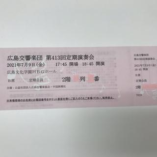 7/9広島交響楽団(その他)