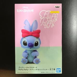BANPRESTO - fluffy puffy フラッフィーパフィー スティッチ  フィギュア