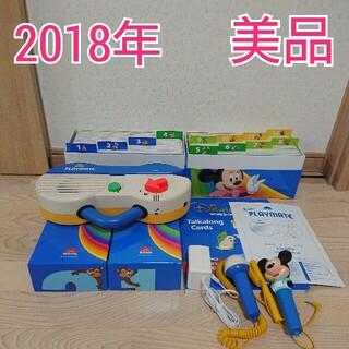 Disney - ディズニー英語 トークアロング