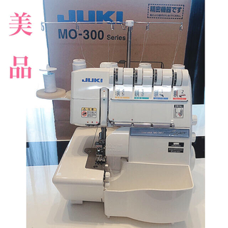 JUKI/ジューキ/ ロックミシン MO-345DC  Collection