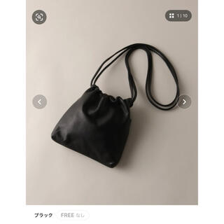 1LDK SELECT - URU LEATHER POUCH 21ss
