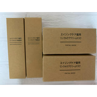 MUJI (無印良品) - 無印良品 薬用リンクルケアクリームマスク&リンクルケア美容液 セット【新品】