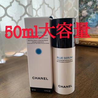 シャネル(CHANEL)のシャネル ブルー セラム 50ml(美容液)