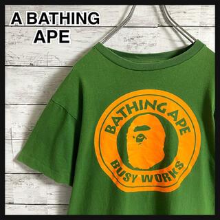 A BATHING APE - 【超人気カラー】アベイシングエイプ☆ビッグロゴ 猿ロゴ グリーン 半袖Tシャツ