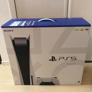 SONY - SONY PlayStation5 CFI-1000A01 保証付き