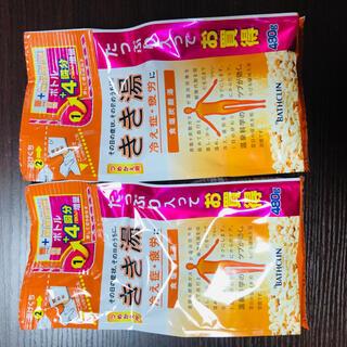 きき湯 詰め替え用 12 個セット(入浴剤/バスソルト)
