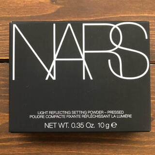 NARS - 新品 NARS ナーズ ライトリフレクティングセッティングパウダー プレスト N