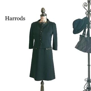 ハロッズ(Harrods)のHarrods ハロッズ スーツ ブラック ワンピーススーツ  (スーツ)