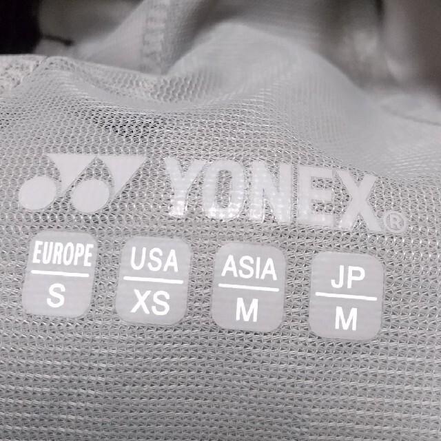 YONEX(ヨネックス)のYONEX ウィンドパンツ  レディースM スポーツ/アウトドアのスポーツ/アウトドア その他(バドミントン)の商品写真
