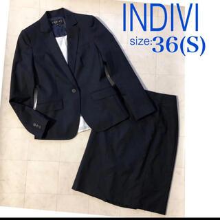 インディヴィ(INDIVI)の【美品】INDIVI インディヴィ スカート スーツ 36 S 紺 お仕事スーツ(スーツ)