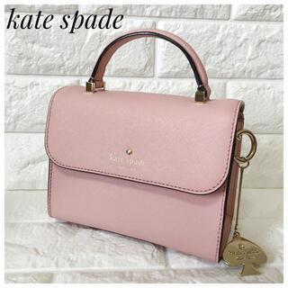 kate spade new york - 【大人気】ケイトスペード ショルダーバッグ 2way ハンドバック ピンク