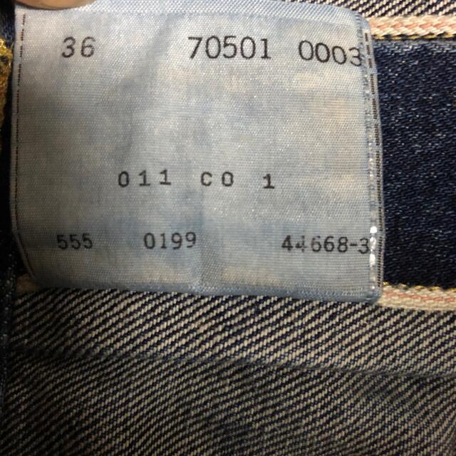 Levi's(リーバイス)のLEVI'S リーバイス 506XX 1st バレンシア 555 デッドストック メンズのジャケット/アウター(Gジャン/デニムジャケット)の商品写真