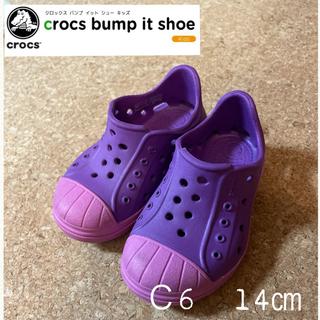 crocs - クロックス バンプイット 14㎝