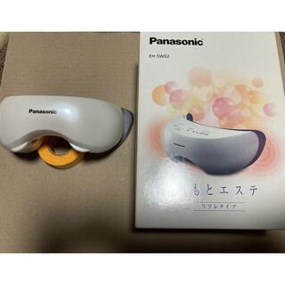 Panasonic - Panasonic 目元エステ