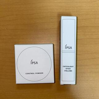 イプサ(IPSA)のIPSA おしろい・部分用ファンデーションイエロー(コンシーラー)