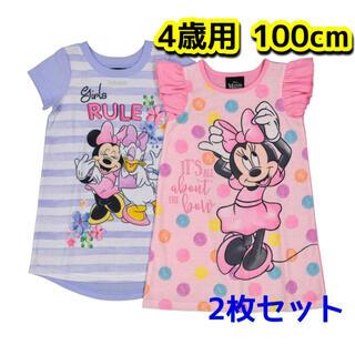 Disney - ディズニー ミニーちゃん ナイトガウン 2枚 4歳用 100cm サマードレス