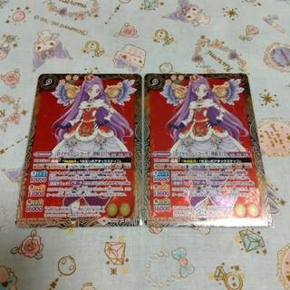アイカツ(アイカツ!)のバトスピ 神崎美月 ロイヤルムーンコーデ X カード(カード)