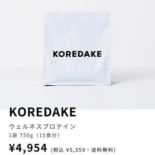 koredake プロテイン ミルクティー味(プロテイン)