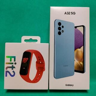 Galaxy - 【美品】Galaxy A32 5G[SCG08]&【新品】Galaxy Fit2