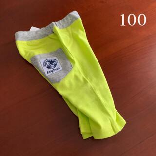 エーアーベー(eaB)の⭐️未使用品  イージーフリーク パンツ 男の子 100サイズ(パンツ/スパッツ)