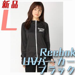 Reebok - Reebok UVパーカー 水着ラッシュガードuvカットスイムアウトドアパーカー