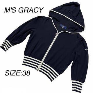 M'S GRACY - M'S GRACY エムズグレイシー パーカー ネイビー マリン 38