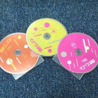ジャニーズJr./素顔4 関西ジャニーズJr. DVD