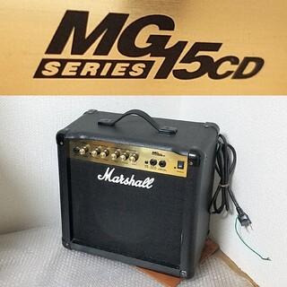 Marshall ギターアンプ MG15CD シールドケーブル付き(ギターアンプ)